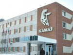 Фирма КамАЗ объявила конкурс