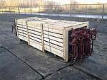 Упаковка грузов: общие рекомендации