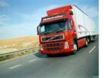 Транспортировка проектных грузов