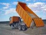 Транспортировка сыпучих материалов