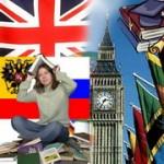 Ускоренные курсы делового английского для менеджеров международных транспортных компаний