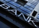 Банковские услуги для транспортных компаний