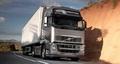 Перевозка грузов в Грозный