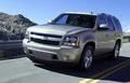 Внедорожник Chevrolet Tahoe.