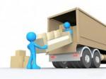 Требования при доставке сборных грузов