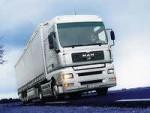 Услуги транспортных предприятий