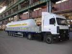 Перевозка химических грузов