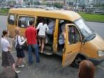 Пассажирское такси - основы организации