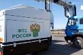 Таможенное оформление грузов в Шереметьево