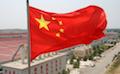 Грузовые перевозки из Китая. Современная ситуация.