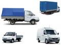Как начать собственный бизнес в перевозках?