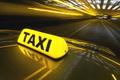 Преимущества такси в Перми
