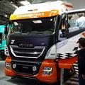 Актуальность участия в выставках для транспортной компании