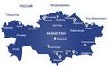 перевозок грузов из России в Казахстан