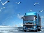 Оказание транспортных услуг