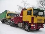Сколько стоит эвакуация грузового транспорта?