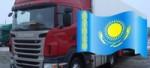 Грузоперевозки в Казахстан с INTERCARGO