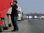 Плата с владельцев грузовиков