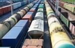 Причины кризиса сбыта грузовых вагонов