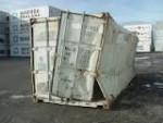 Защита грузов с помощью страхования