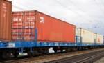 Железнодорожные грузоперевозки: преимущества и особенности. Доставка груза из Москвы в Инту.