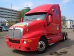 Советы к покупке б/у тягачей и грузовиков